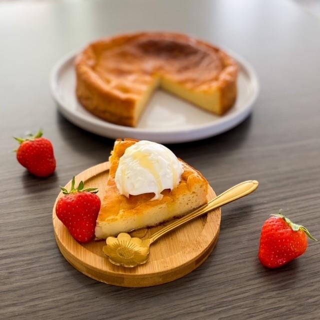 tarte ricotta miel glace malo yaourt nature